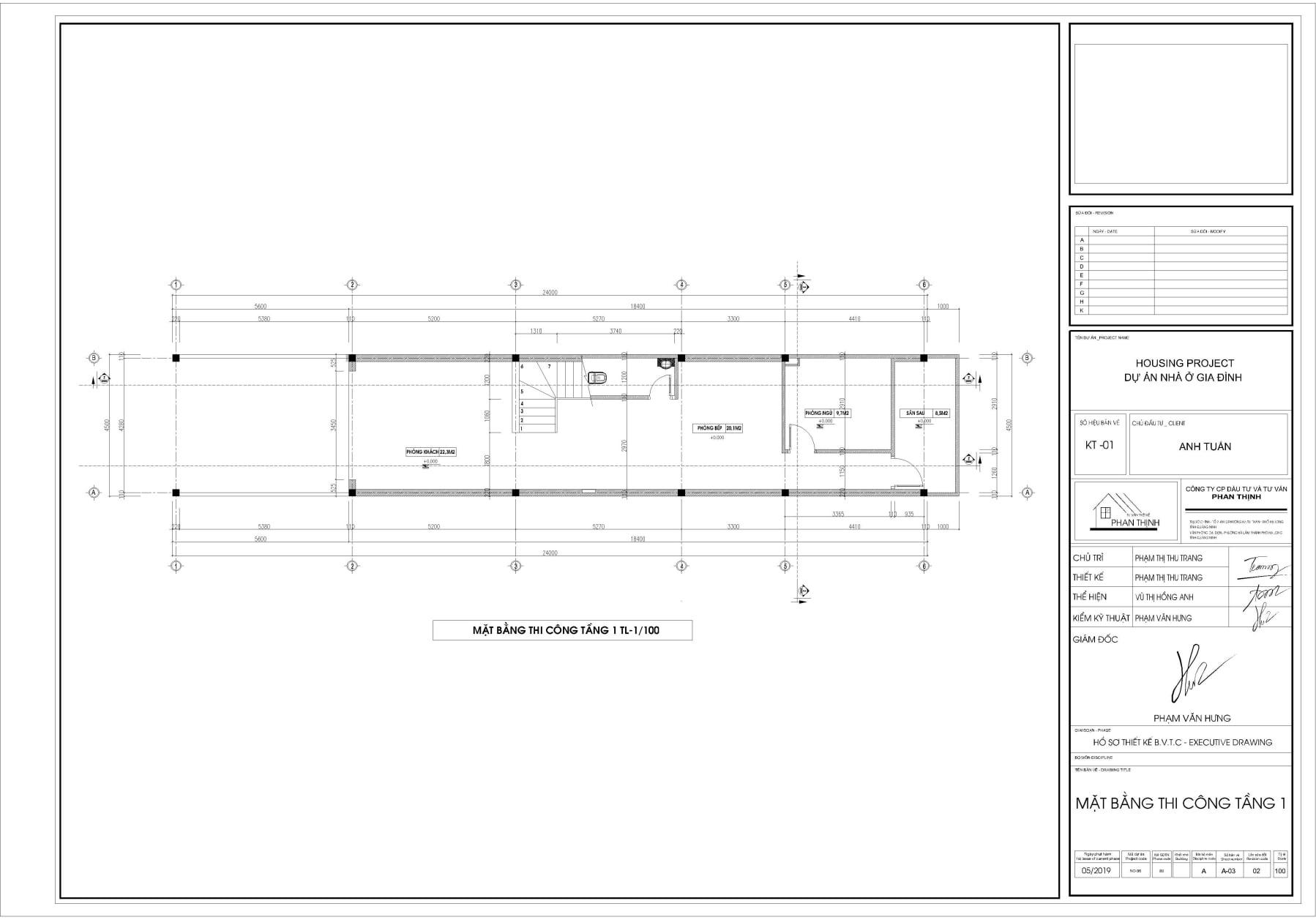 Bản vẽ thiết kế mặt bằng thi công tường xây tại tầng 1