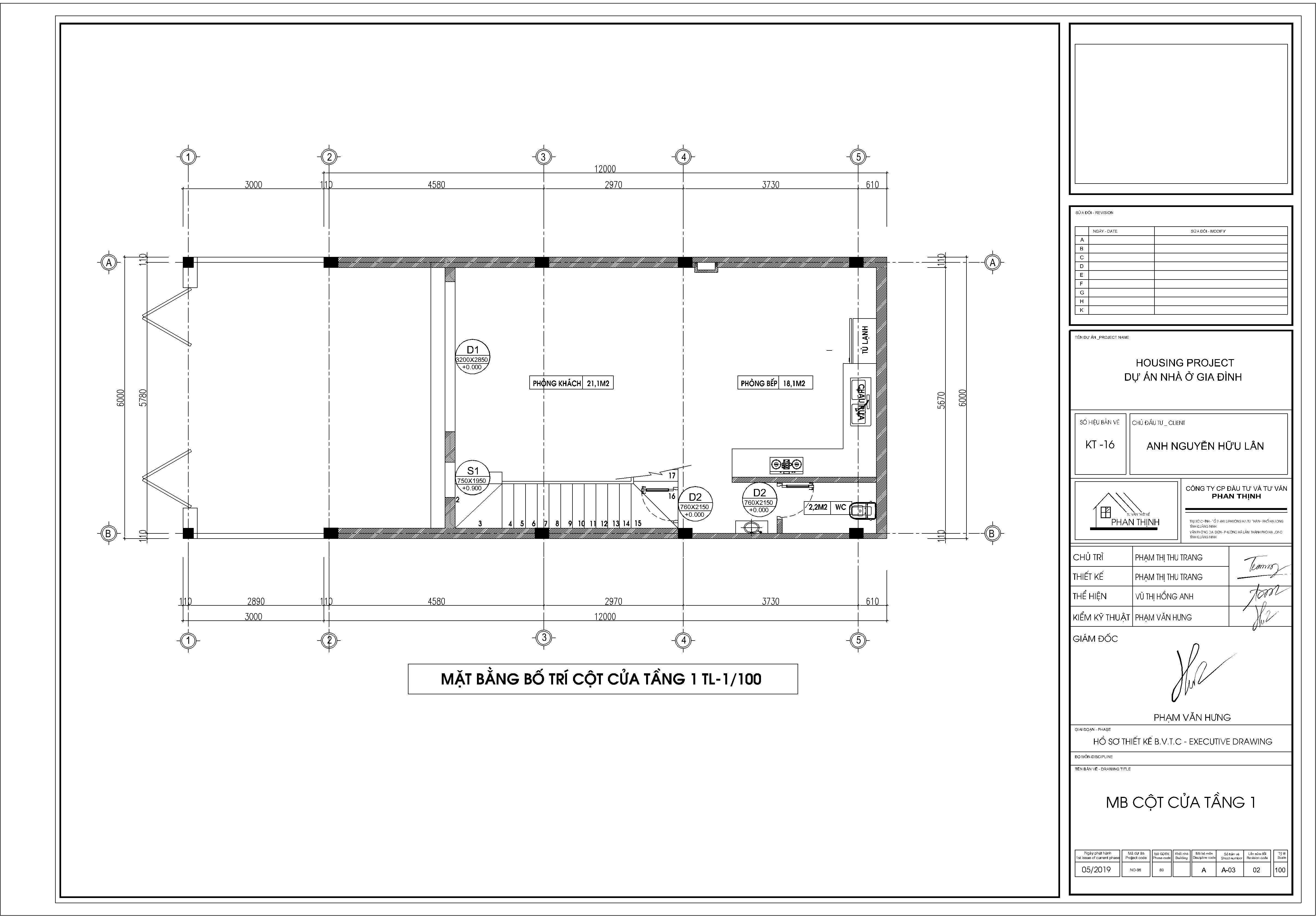 Mặt bằng thiết kế bố trí cửa tầng 1